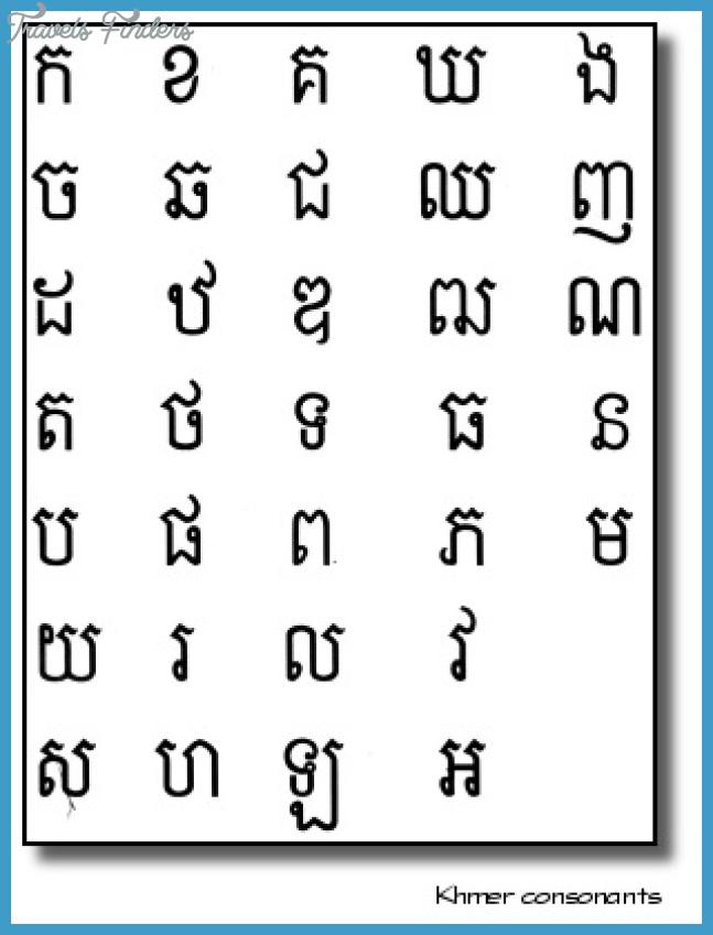 Khmer: The Language of Cambodia