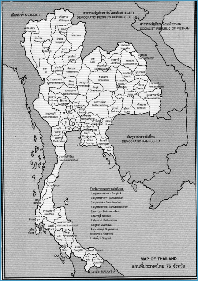 Thailand Maps | Printable Maps of Thailand for Download