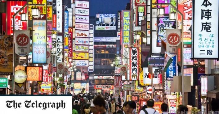tokyo map japan visitor japan travel guide5